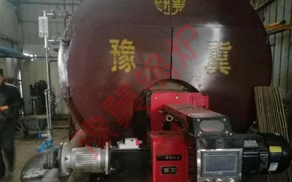 低氮冷凝式锅炉