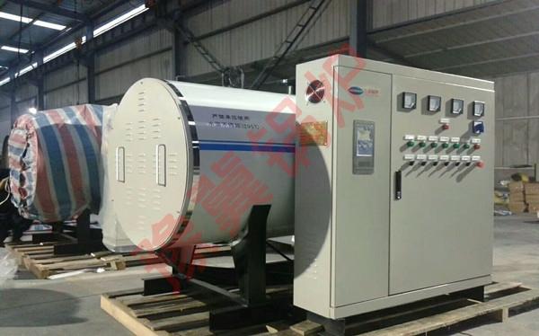 电加热热水锅炉