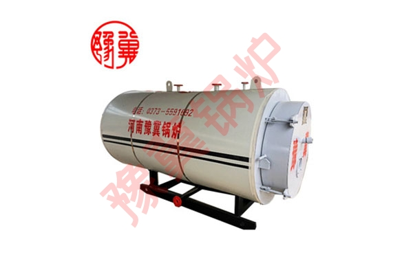 卧式蒸气锅炉