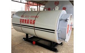 0.5吨燃油燃气锅炉