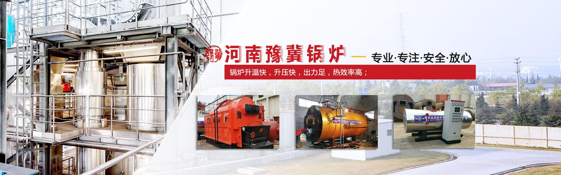 天燃气锅炉价格